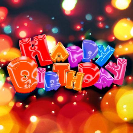 Дарю Тебе свою улыбку! Прикольная картинка для Тебя! С днём рождения! Поздравляю Тебя! скачать открытку бесплатно   123ot