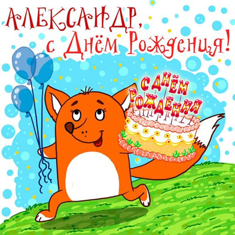 Прикольные картинки с надписями игорь с днем рождения