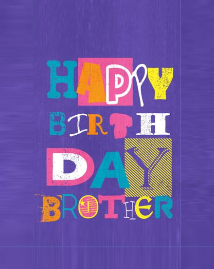 Лучшему брату ко дню рождения! Красивая картинка, открытка! С днем рождения, брат, братик, братишка!  скачать открытку бесплатно   123ot