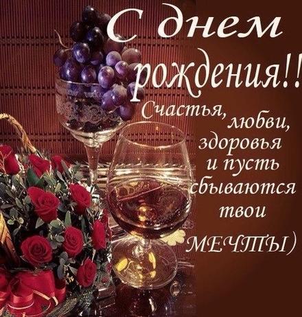 Дорогой и любимый мой, с днем рождения Тебя, родной!  скачать открытку бесплатно | 123ot
