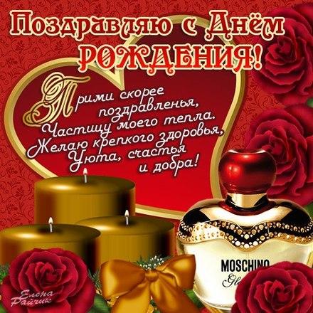 Картинка для любимого и дорогого парня! Красивое поздравление!  скачать открытку бесплатно | 123ot
