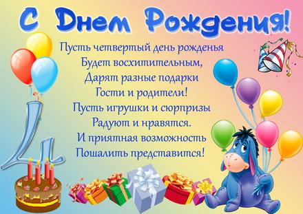 Скачать бесплатно красивую открытку, картинку с днем рождения дочке!  скачать открытку бесплатно | 123ot