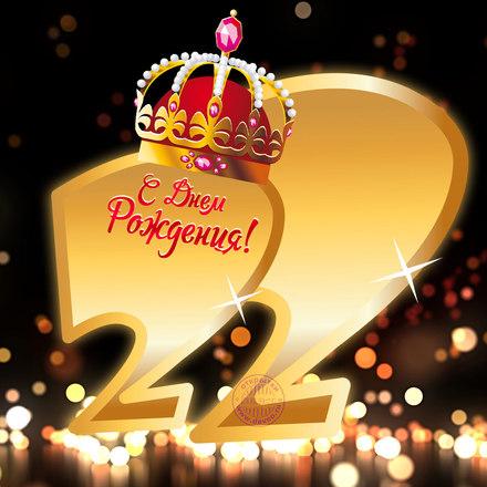 сынок! Прими поздравления с днем рождения!  скачать открытку бесплатно | 123ot
