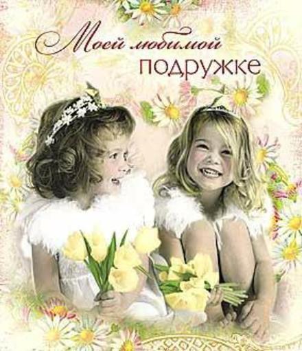 Картинки гусь, открытки подруге детства просто