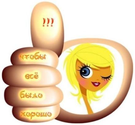 Анимация успехов и удачи для подружки, подружке отправить на вацап (whatsApp)! скачать открытку бесплатно   123ot
