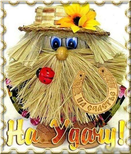 Картинка с пожеланием успеха и удачи подруге, лучшей подруге скачать онлайн бесплатно! скачать открытку бесплатно | 123ot