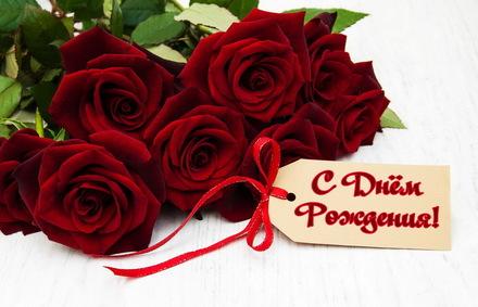 Яркая, красивая открытка с днём рождения куме с текстом, с пожеланием и стихом! Дорогоая кума, с днём рождения! Открытка девушке с красивыми бордовыми розами. Скачать открытку на день рождения женщине бесплатно онлайн! скачать открытку бесплатно   123ot