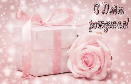 Яркая, красивая открытка с днём рождения куме с текстом, с пожеланием и стихом! Дорогоая кума, с днём рождения! Подарок и роза девушке на День рождения. Скачать открытку на день рождения женщине бесплатно онлайн! скачать открытку бесплатно | 123ot
