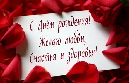 Яркая, красивая открытка с днём рождения куме с текстом, с пожеланием и стихом! Дорогоая кума, с днём рождения! Поздравление в обрамлении из красных роз. Скачать открытку на день рождения женщине бесплатно онлайн! скачать открытку бесплатно | 123ot