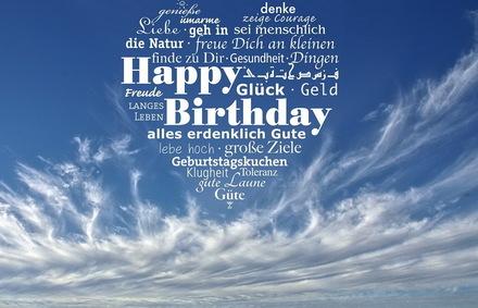 Яркая, красивая открытка с днём рождения куме с текстом, с пожеланием и стихом! Дорогоая кума, с днём рождения! Сердечко в небе из слов Happy Birthday. Скачать открытку на день рождения женщине бесплатно онлайн! скачать открытку бесплатно | 123ot