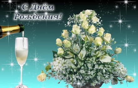 Яркая, красивая открытка с днём рождения племяннице с текстом, с пожеланием и стихом! Дорогоая племяшка, с днём рождения! Открытка, букет цветов на фоне искр. Скачать открытку на день рождения девушке, девочке бесплатно онлайн! скачать открытку бесплатно | 123ot