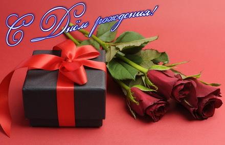 Яркая, красивая открытка с днём рождения любимой жене с текстом, с пожеланием и стихом! Дорогоая женушка, с днём рождения! Открытка женщине, розы, подарок. Скачать открытку на день рождения жене, любимой женщине бесплатно онлайн! скачать открытку бесплатно | 123ot
