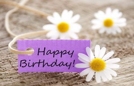 Яркая, красивая открытка с днём рождения племяннице с текстом, с пожеланием и стихом! Дорогоая племяшка, с днём рождения! С днем рождения, ромашки. Скачать открытку на день рождения девушке, девочке бесплатно онлайн! скачать открытку бесплатно | 123ot