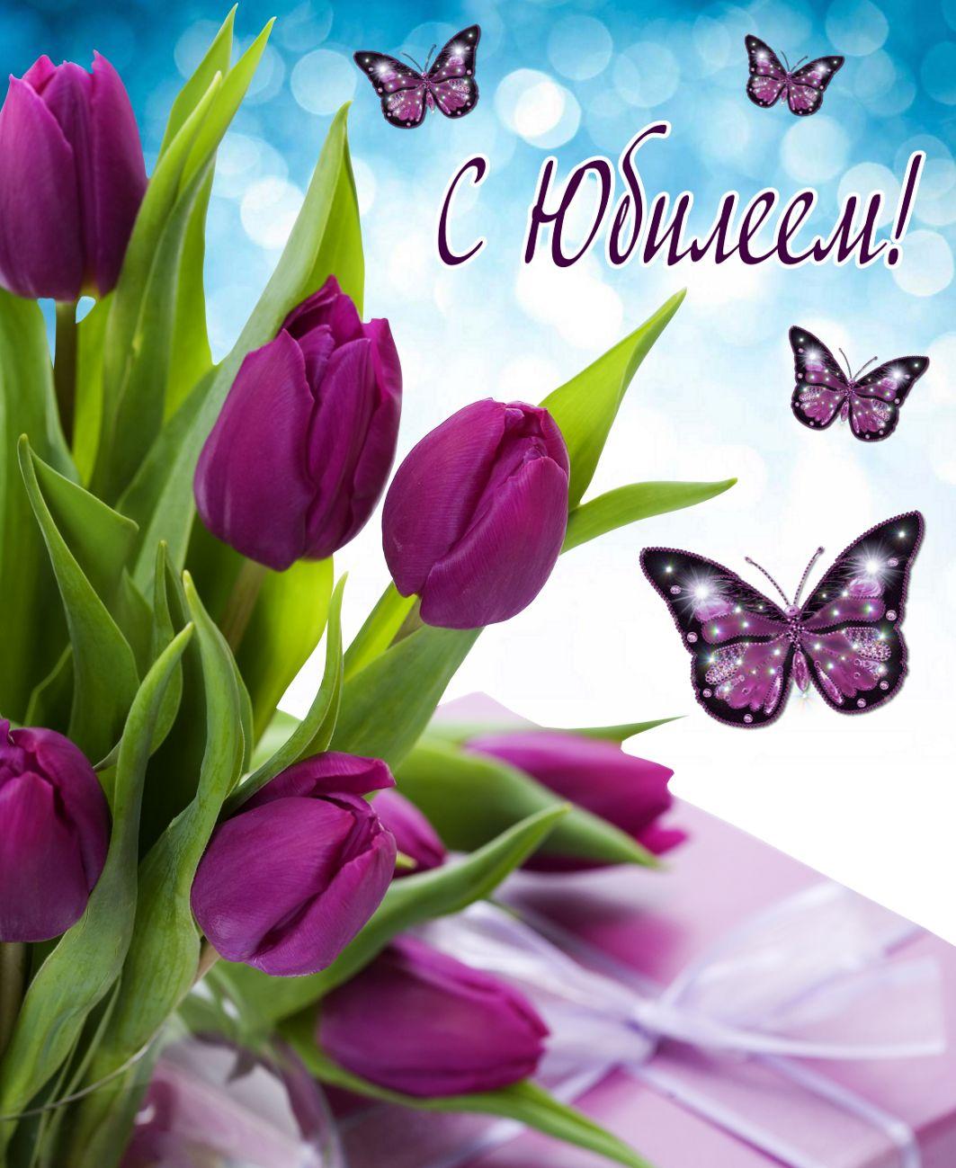 Яркие красивые открытки с днем рождения для женщины, охранник прикольные