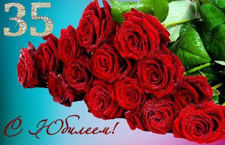 Яркая, красивая открытка с днём рождения на юбилей 35 лет с текстом, с пожеланием и стихом! С юбилеем, с днём рождения, тридцать пять лет! Блестящие красные розы на 35 День рождения. Скачать открытку на юбилей 35 лет бесплатно онлайн! скачать открытку бесплатно | 123ot