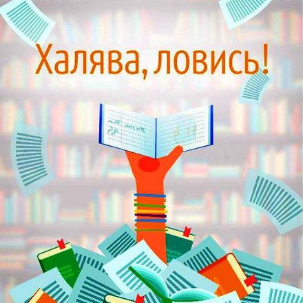 О. Н. Романова, Символы для привлечения денег, удачи, счастья ... | 440x440