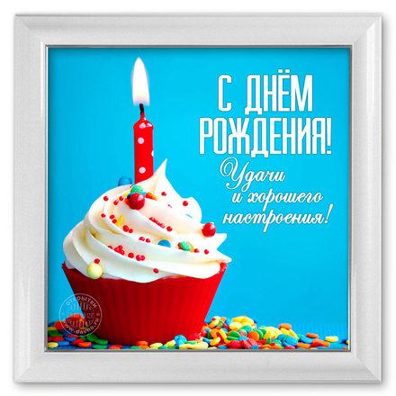 Американское поздравление! Открытки с днем рождения мужчине! Открытки и картинки на день рождения для мужчины! скачать открытку бесплатно   123ot