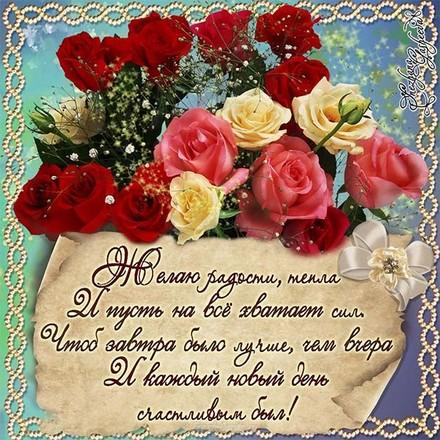Благородное поздравление! Красивые открытки с днём рождения женщине для вацап, whatsapp! Скачать бесплатно онлайн! скачать открытку бесплатно | 123ot