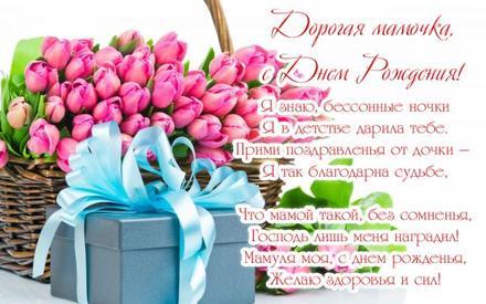 Чистота и красота! Красивые открытки с днём рождения женщине для вацап, whatsapp! Скачать бесплатно онлайн! скачать открытку бесплатно | 123ot