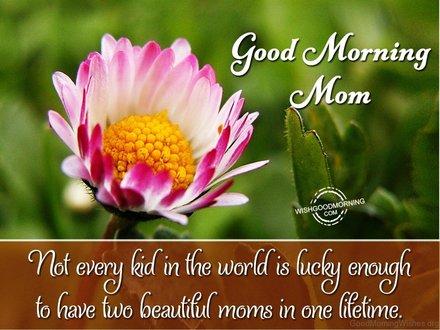 Дорогой мамочке! Доброе утречко, мамуля, картинки доброе утро мама, с добрым утром мама, доброе утро мама картинки, доброе утро мама картинки красивые, скачать картинки с добрым утром мама! скачать открытку бесплатно   123ot