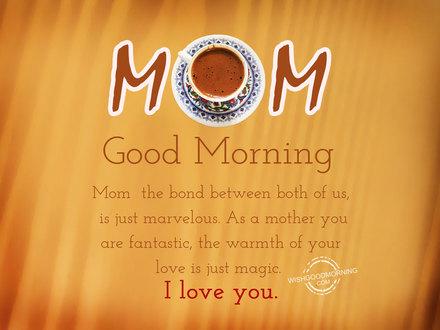 Кофе! Доброе утречко, мамуля, картинки доброе утро мама, с добрым утром мама, доброе утро мама картинки, доброе утро мама картинки красивые, скачать картинки с добрым утром мама! скачать открытку бесплатно   123ot