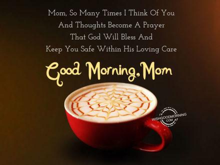 Кофе с пенкой! Доброе утречко, мамуля, картинки доброе утро мама, с добрым утром мама, доброе утро мама картинки, доброе утро мама картинки красивые, скачать картинки с добрым утром мама! скачать открытку бесплатно | 123ot