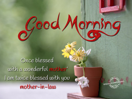 Красивая надпись! Доброе утречко, мамуля, картинки доброе утро мама, с добрым утром мама, доброе утро мама картинки, доброе утро мама картинки красивые, скачать картинки с добрым утром мама! скачать открытку бесплатно | 123ot