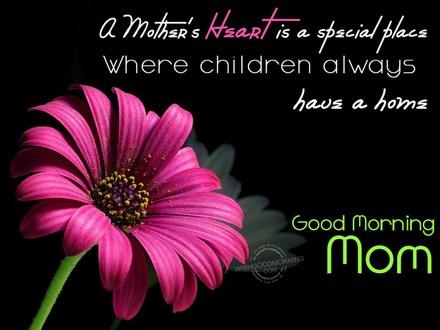 Красивая открытка! Доброе утречко, мамуля, картинки доброе утро мама, с добрым утром мама, доброе утро мама картинки, доброе утро мама картинки красивые, скачать картинки с добрым утром мама! скачать открытку бесплатно   123ot