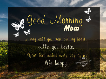 Красивая открытка, картинка! Доброе утречко, мамуля, картинки доброе утро мама, с добрым утром мама, доброе утро мама картинки, доброе утро мама картинки красивые, скачать картинки с добрым утром мама! скачать открытку бесплатно | 123ot