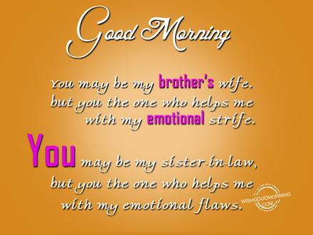 Красивый текст! Доброе утречко, мамуля, картинки доброе утро мама, с добрым утром мама, доброе утро мама картинки, доброе утро мама картинки красивые, скачать картинки с добрым утром мама! скачать открытку бесплатно | 123ot