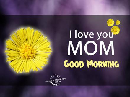 Любимой мамочке! Доброе утречко, мамуля, картинки доброе утро мама, с добрым утром мама, доброе утро мама картинки, доброе утро мама картинки красивые, скачать картинки с добрым утром мама! скачать открытку бесплатно | 123ot