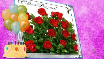 Необычное поздравление! Красивые открытки с днём рождения женщине для вацап, whatsapp! Скачать бесплатно онлайн! скачать открытку бесплатно | 123ot