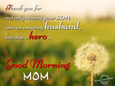 Одуванчик! Доброе утречко, мамуля, картинки доброе утро мама, с добрым утром мама, доброе утро мама картинки, доброе утро мама картинки красивые, скачать картинки с добрым утром мама! скачать открытку бесплатно | 123ot