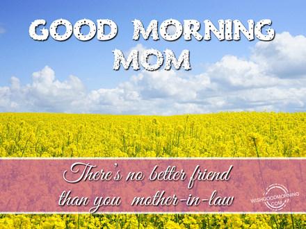 Солнечная открытка! Доброе утречко, мамуля, картинки доброе утро мама, с добрым утром мама, доброе утро мама картинки, доброе утро мама картинки красивые, скачать картинки с добрым утром мама! скачать открытку бесплатно | 123ot