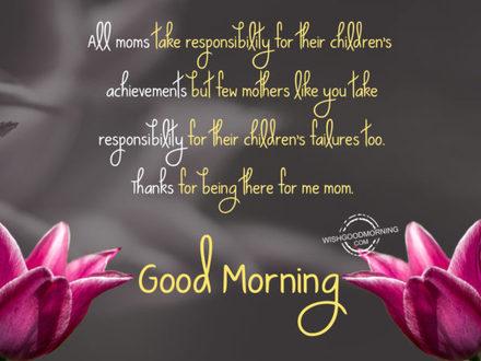 Стих! Доброе утречко, мамуля, картинки доброе утро мама, с добрым утром мама, доброе утро мама картинки, доброе утро мама картинки красивые, скачать картинки с добрым утром мама! скачать открытку бесплатно | 123ot