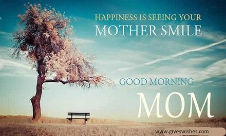 Утренний пейзаж. Доброе утречко, мамуля, картинки доброе утро мама, с добрым утром мама, доброе утро мама картинки, доброе утро мама картинки красивые, скачать картинки с добрым утром мама! скачать открытку бесплатно | 123ot