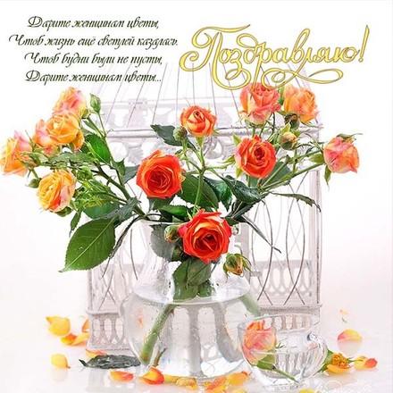 Власть оранжевого! Красивые открытки с днём рождения женщине для вацап, whatsapp! Скачать бесплатно онлайн! скачать открытку бесплатно | 123ot