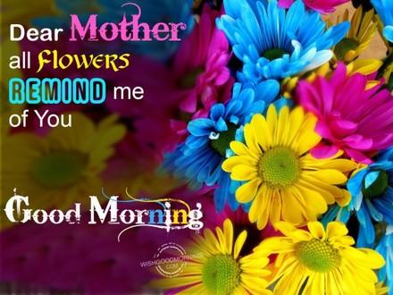 Яркая открытка! Доброе утречко, мамуля, картинки доброе утро мама, с добрым утром мама, доброе утро мама картинки, доброе утро мама картинки красивые, скачать картинки с добрым утром мама! скачать открытку бесплатно   123ot