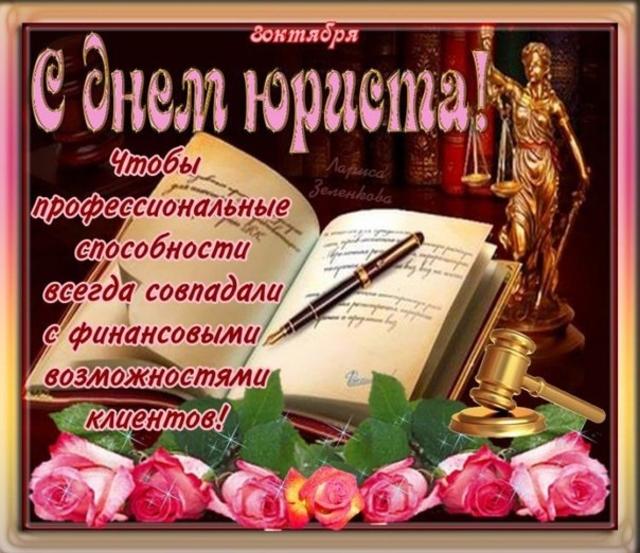 украинский юрист в россии