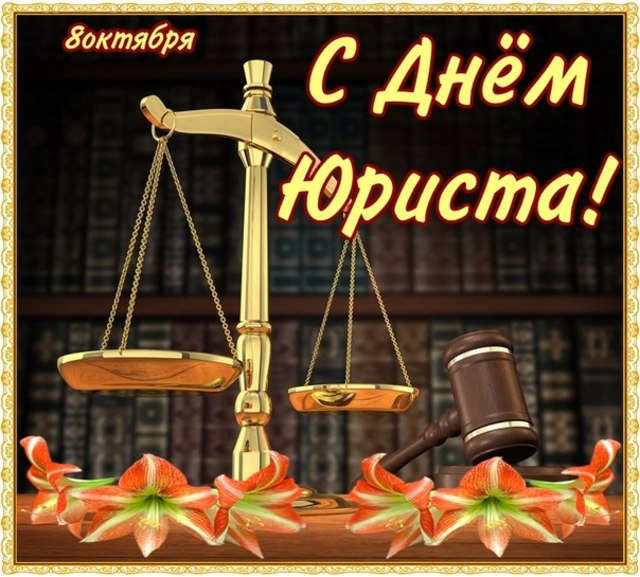 Парта анимация, открытки на англ языке с днем юриста