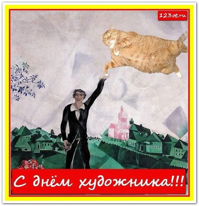 День художника в России, Украине, Беларуси, праздничная картинка, чтобы поздравить художника, скачать открытку онлайн! скачать открытку бесплатно | 123ot