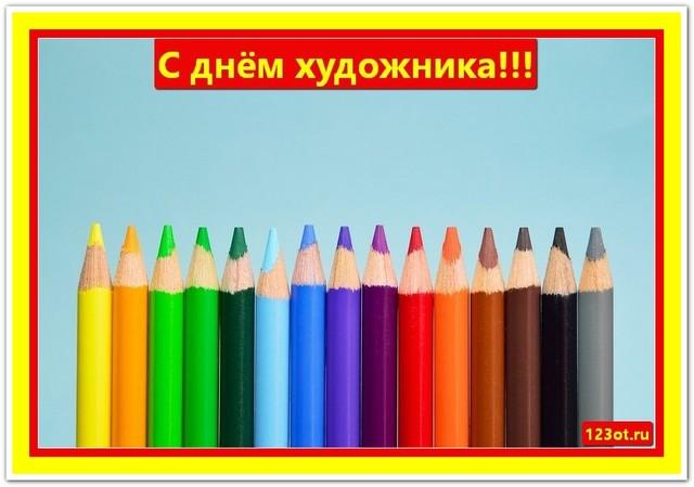 Поздравление с днем художника в России, Украине, Беларуси, праздничная картинка, чтобы поздравить художника, скачать поздравление бесплатно! скачать открытку бесплатно | 123ot