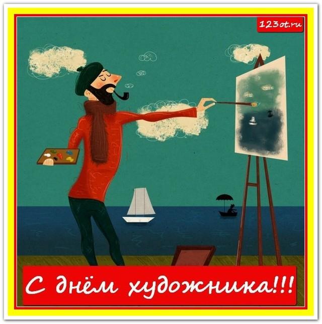 С праздником, с днем художника, праздничная картинка, отправить поздравление художнику, скачать открытку онлайн! скачать открытку бесплатно | 123ot