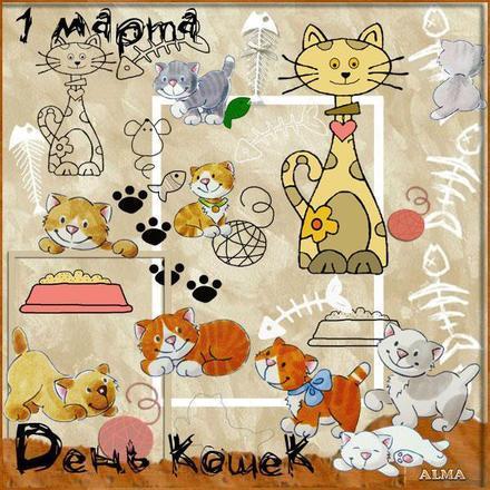 Открытка, картинка, Первый день весны, весна, поздравление, весна пришла, праздник весны, 1 марта, День кошек. Открытки  Открытка, картинка, Первый день весны, весна, поздравление, весна пришла, праздник весны, 1 марта, День кошек, кашки скачать бесплатно онлайн скачать открытку бесплатно | 123ot