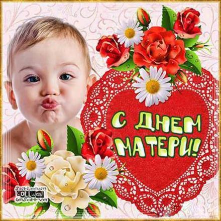 Прикольные открытки с днем матери картинки красивые, для мужчин распечатать