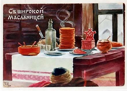 Открытка, ретро, старинная, картинка, Масленица, Широкая Масленица. Открытки  Открытка, ретро, старинная, картинка, Масленица, Широкая Масленица, застолье, русская традиция скачать бесплатно онлайн скачать открытку бесплатно | 123ot