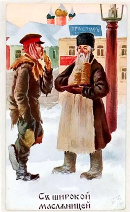 Открытка, ретро, старинная, картинка, Масленица, Широкая Масленица, застолье, русская традиция, народные гуляния, праздник весны. Открытки  Открытка, ретро, старинная, картинка, Масленица, Широкая Масленица, застолье, русская традиция, народные гуляния, праздник весны, блины скачать бесплатно онлайн скачать открытку бесплатно | 123ot