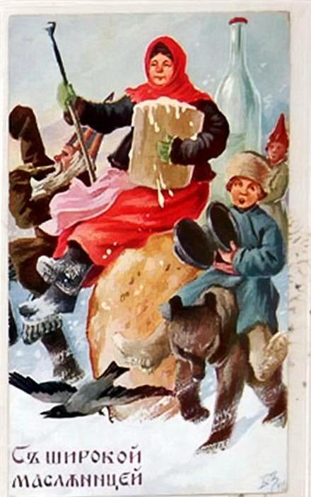 Открытка, ретро, старинная, картинка, Масленица, Широкая Масленица, застолье, русская традиция, народные гуляния. Открытки  Открытка, ретро, старинная, картинка, Масленица, Широкая Масленица, застолье, русская традиция, народные гуляния, блины скачать бесплатно онлайн скачать открытку бесплатно | 123ot