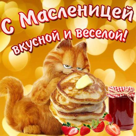 Открытка, картинка, Масленица, русская традиция, поздравление, пожелание. Открытки  Открытка, картинка, Масленица, русская традиция, поздравление, пожелание, Кот из мультфильма Шрэк, блины, варенье скачать бесплатно онлайн скачать открытку бесплатно | 123ot