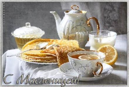 Открытка, картинка, Масленица, поздравление, блины, сметана, русская традиция, икра красная, чай. Открытки  Открытка, картинка, Масленица, поздравление, блины, сметана, русская традиция, икра красная, чай, чайник скачать бесплатно онлайн скачать открытку бесплатно | 123ot